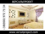Дизайн интерьеров котеджей,  квартир,  домов